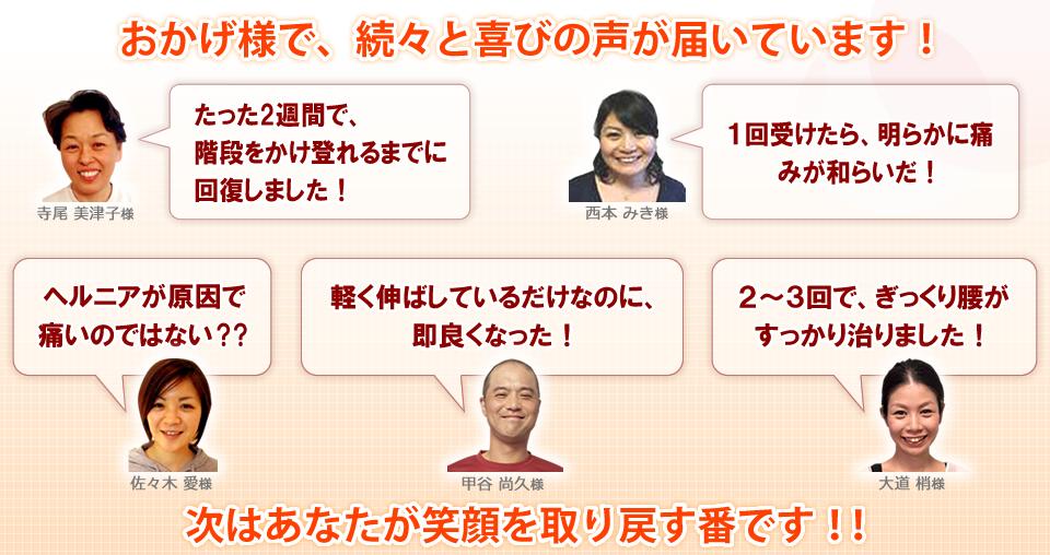 金沢市で評判のかまや療法院はなぜ多くの患者さまから選ばれ続けるのか?